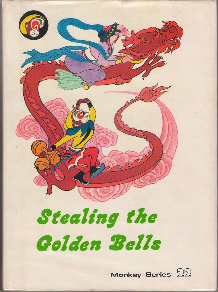 Image for Stealing The Golden Bells