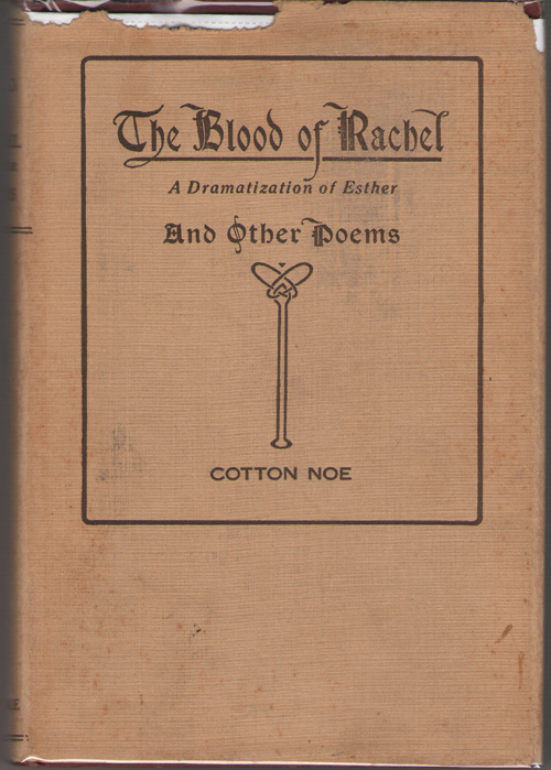 Image for The Blood Of Rachel  A Dramatization of Esther and Other Poems