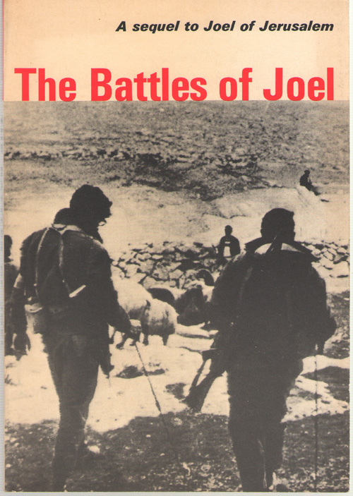 Image for The Battles of Joel A Sequel to Joel of Jerusalem