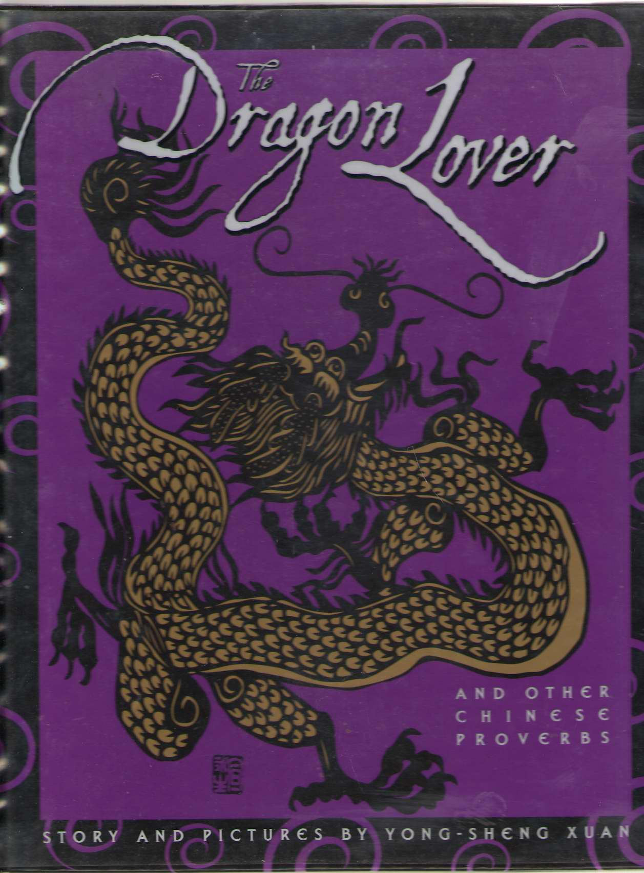 Image for The Dragon Lover and Other Chinese Proverbs