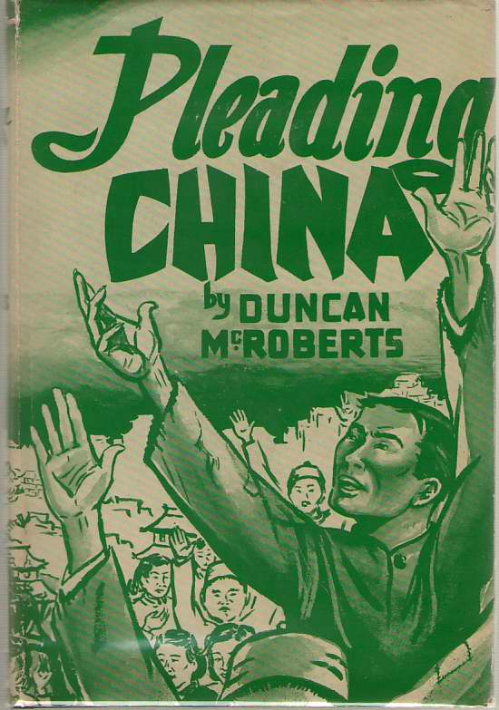 Image for Pleading China