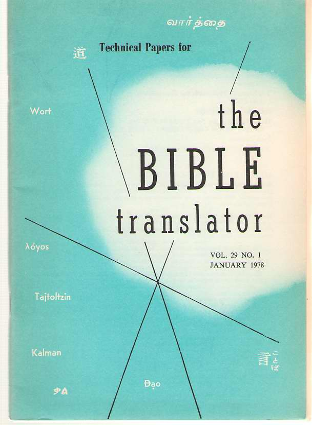Image for Technical Papers For The Bible Translator - Volume 29, Number 1 January 1978