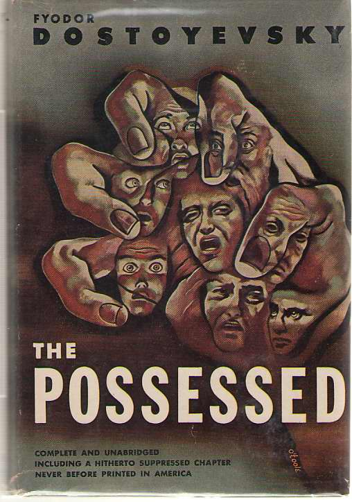 Image for The Possessed