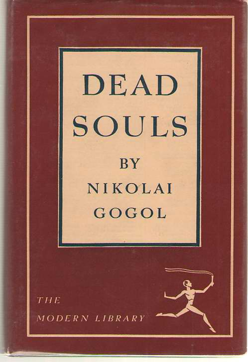 Image for Dead Souls