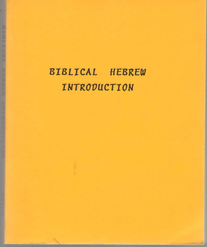 Image for Biblical Hebrew introduction