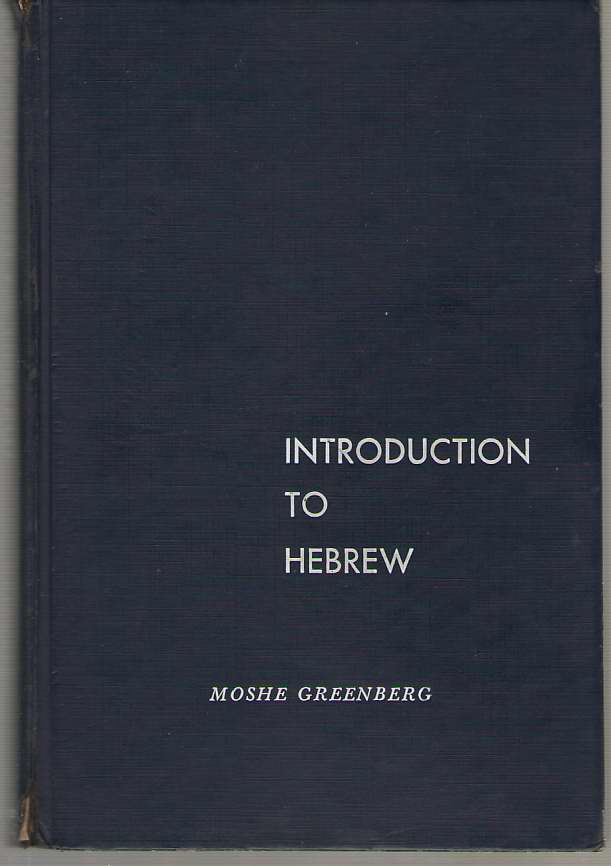 Image for Introduction to Hebrew