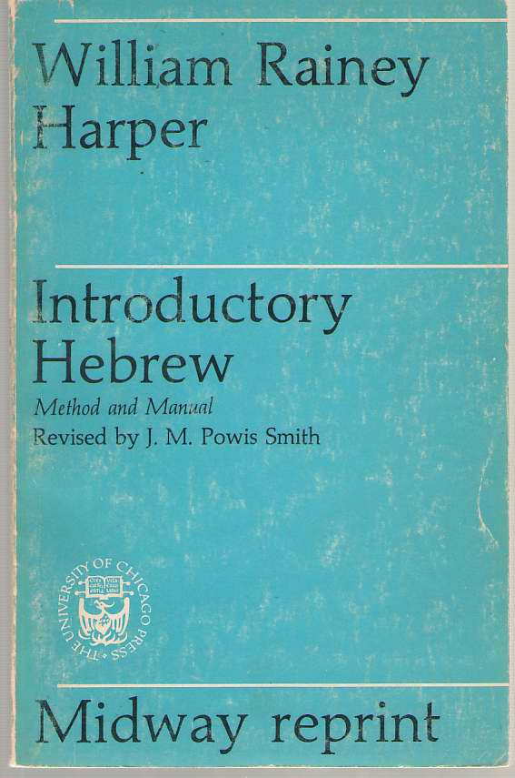 Image for Introductory Hebrew