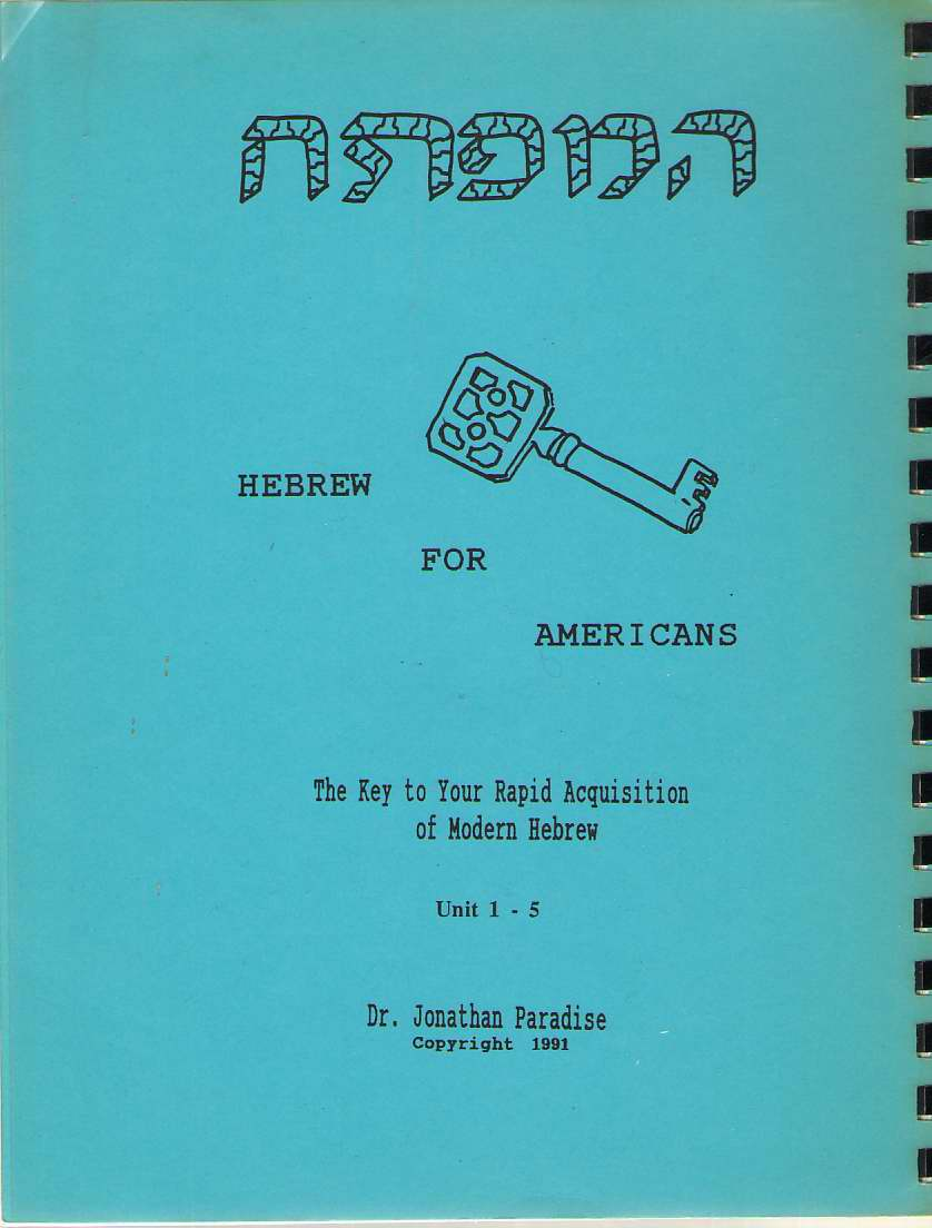 Image for Hebrew For Americans Unit 1-5 The Key to Rapid Acquisition of Modern Hebrew