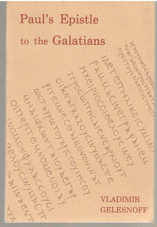 Image for Paul's Epistle To The Galatians