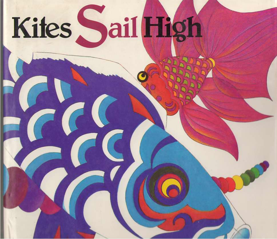 Image for Kites Sail High A Book about Verbs
