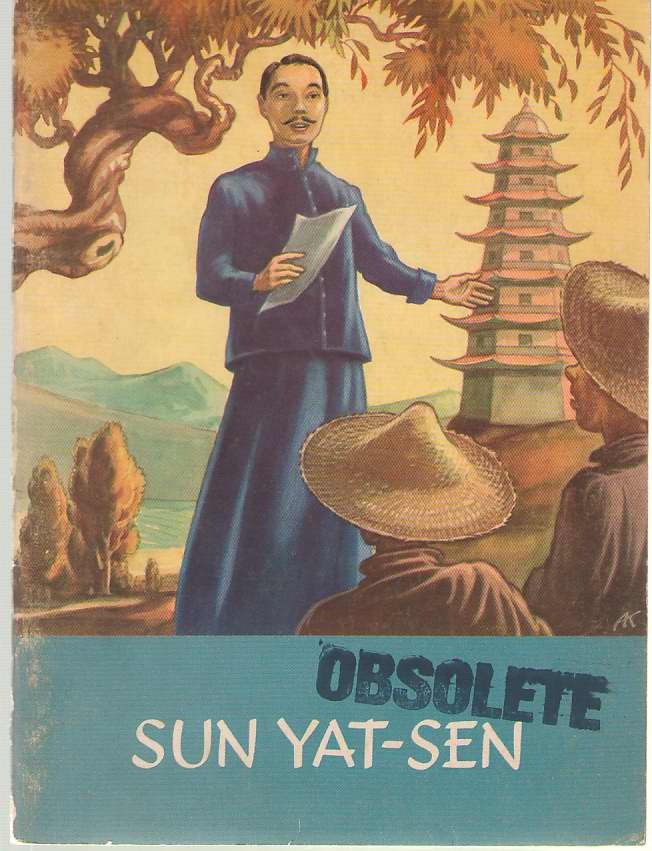 Image for Sun Yat-sen