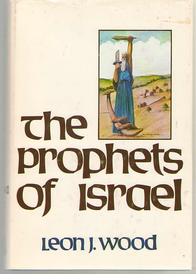 Image for The Prophets of Israel