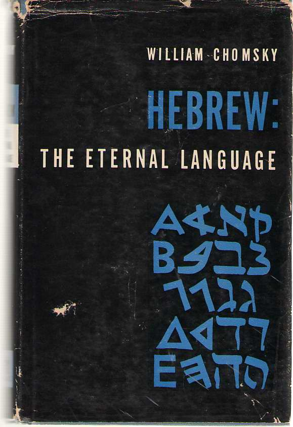 Image for Hebrew The Eternal Language