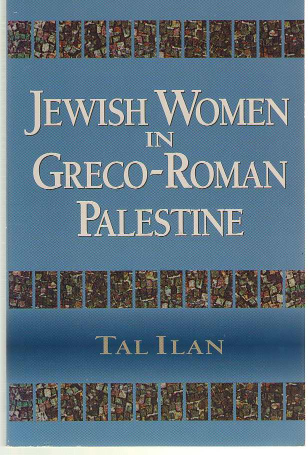 Image for Jewish Women in Greco-Roman Palestine