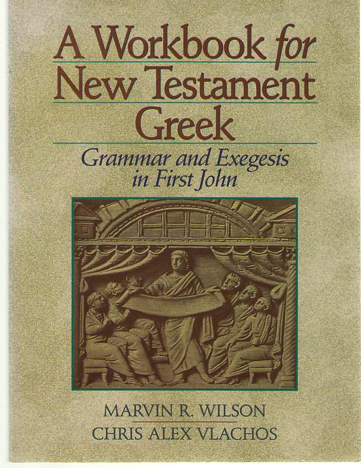 Image for A Workbook for New Testament Greek Grammar and Exegesis in First John