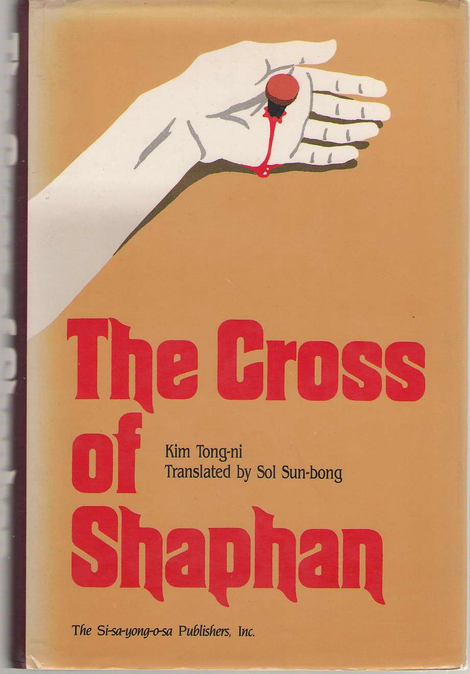 Image for The Cross Of Shaphan